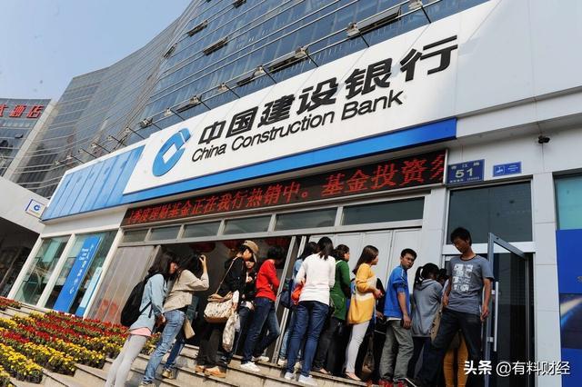 商业银行有哪些,有5家银行要消失了!中国银行业的一个新变化,是好事还是坏事?