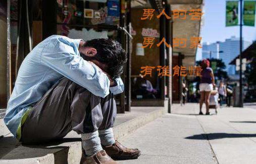 中国的疲劳指数真的仅能排世界第九吗? 全球新闻风头榜 第3张