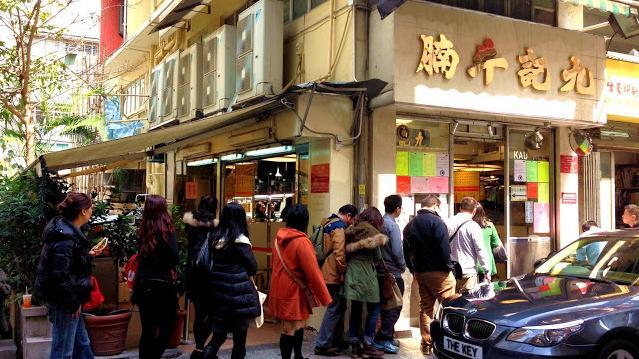 中环美食,香港美食 中环九记牛腩 连周润发、梁朝伟也甘愿排队并桌