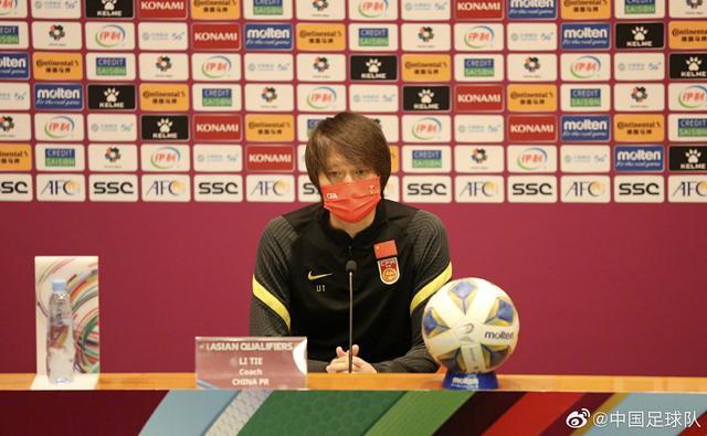 李铁:客场比赛非常难踢,战术问题不想多说 全球新闻风头榜 第1张
