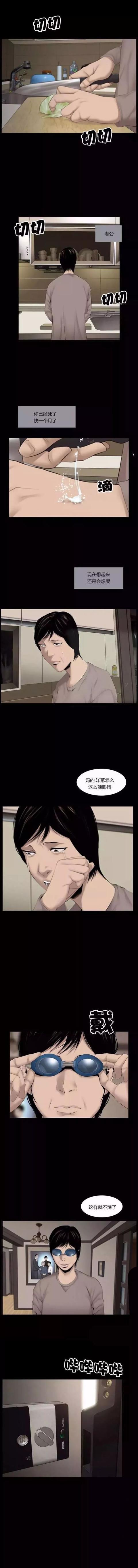 漫画 韩国,韩国人性漫画《恶媳妇》