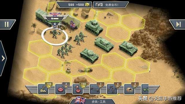 二战网页游戏,荐157:【致命沙漠】——二战题材的硬核策略单机战棋手游