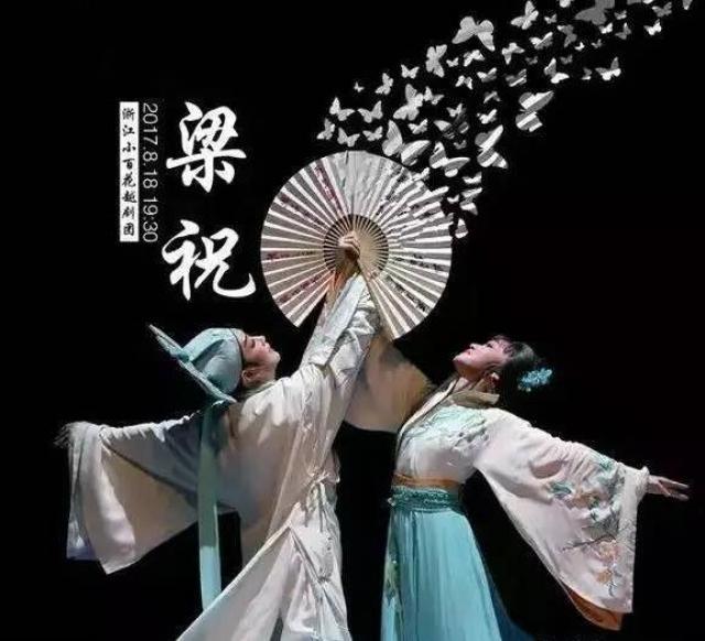 中国民间故事有哪些,中国四大民间故事,你知道几个?