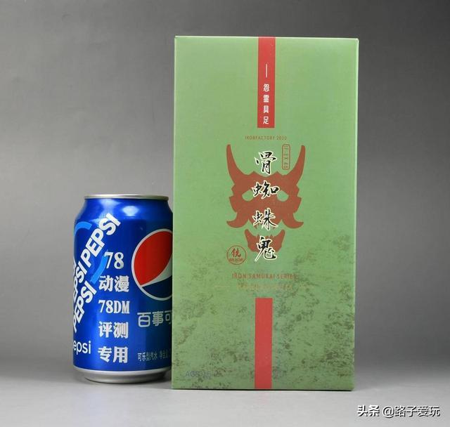 78动漫,78动漫官方评测 铁工厂 EX-46 骨蜘蛛鬼