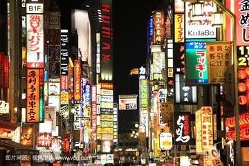 日本 雅思,去日本留学需要考托福还是雅思?