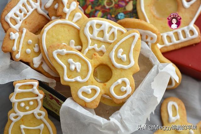 饼干怎么做,过年给孩子们做饼干,把橙子皮和水果糖放进去,满屋橙香好玩好吃
