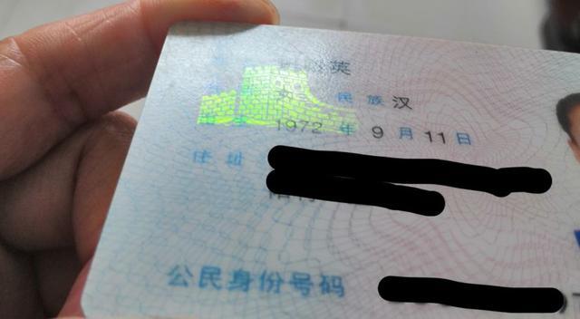 身份证号码的数字代表什么意义,身份证18数字号码各有什么意义?以及这些常识您也一定要知道