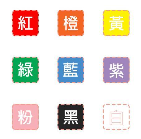 雅思 测试,日本超火的「颜色心理测试」,听说准到可怕