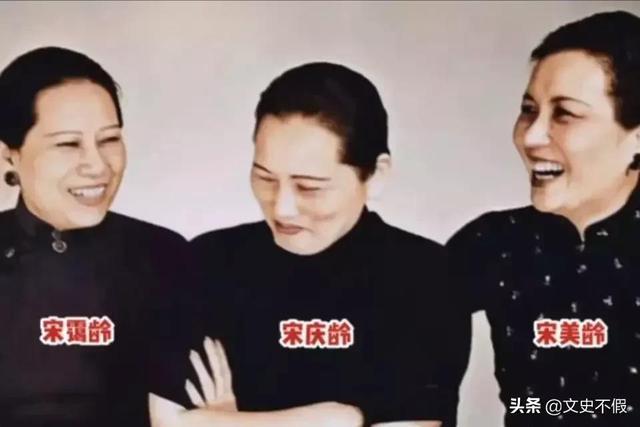 姓于的名人,宋家王朝:实际缔造者既不是宋庆龄,也不是宋美龄,而是宋霭龄