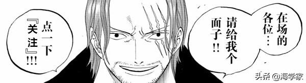 菊漫画,海贼王984话:小菊以藏再会,以藏:菊,你已经成为出色的女人了