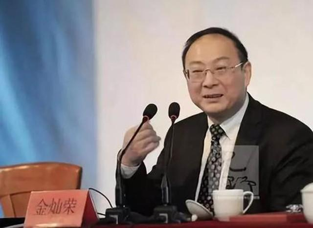 中美贸易战最新消息,金灿荣:中国有3张王牌可以打赢贸易战