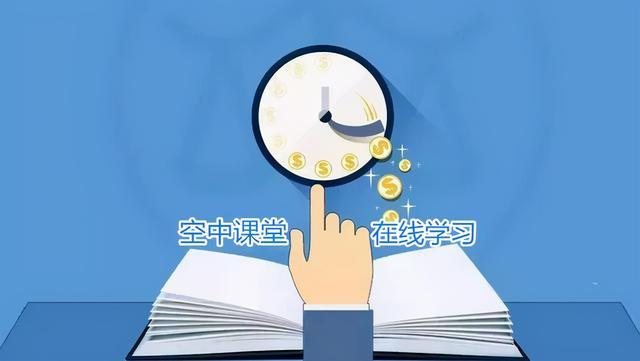 二年级下册北京课改版数学:1.有余数除法 | 空中课堂