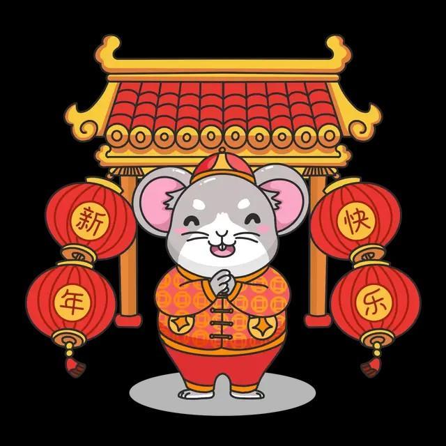 羊的祝福语,2020春节祝福语,祝春节快乐,天天好心情!