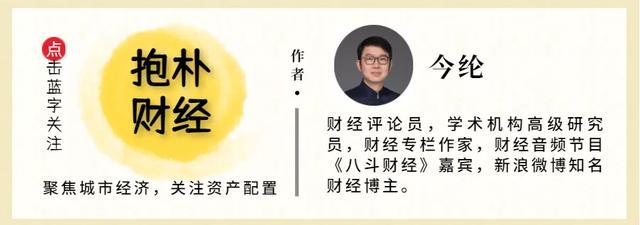 深圳六届人大常委第五十次大会决议:上任九江处理员工住房难