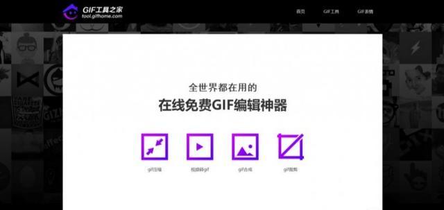 图片编辑软件,四个在线图片编辑工具送给大家
