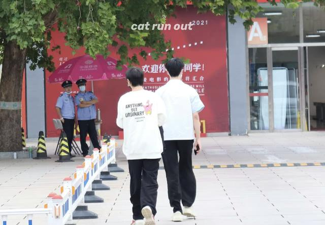 丁程鑫北电报到 全球新闻风头榜 第2张