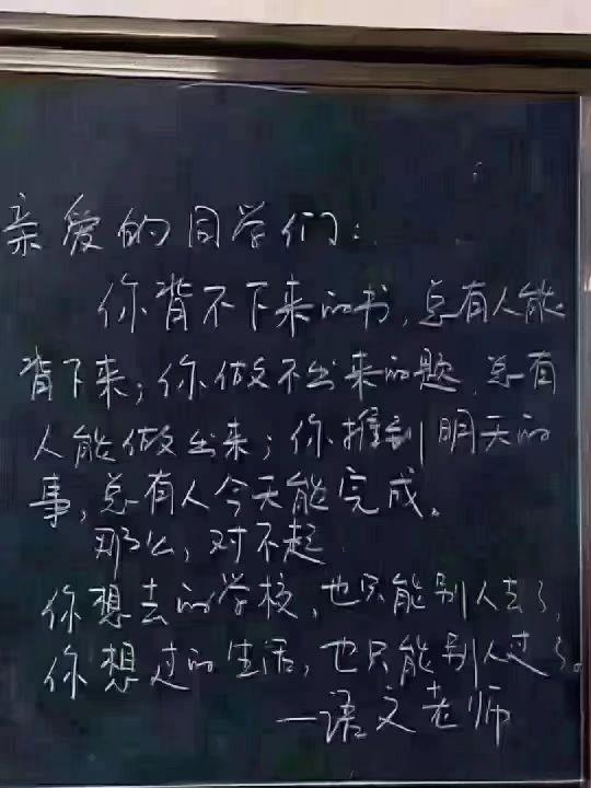 感恩老师的句子,无言的爱:其实每个学生心中都有那么一位好老师