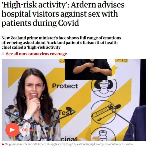 """被问到""""新冠病人与访客发生性关系"""",一向沉着的新西兰总理""""表情失控"""" 全球新闻风头榜 第1张"""