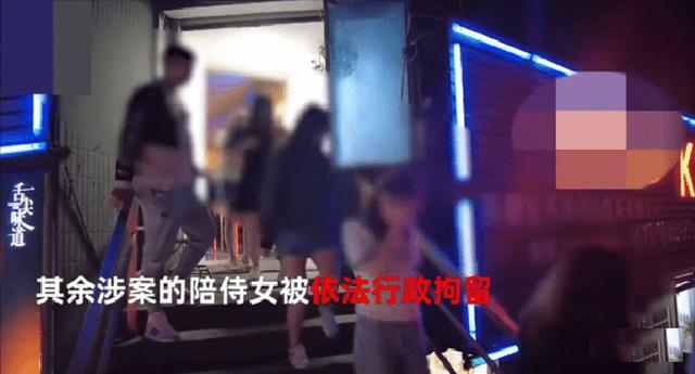 """警方突击某KTV,15名女子竟在给12名男子""""服务"""",场面不可描述 全球新闻风头榜 第3张"""