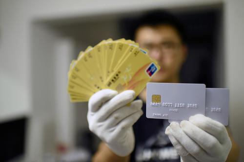 信用卡逾期了三年,银行为何停止催收了,是被起诉了吗?