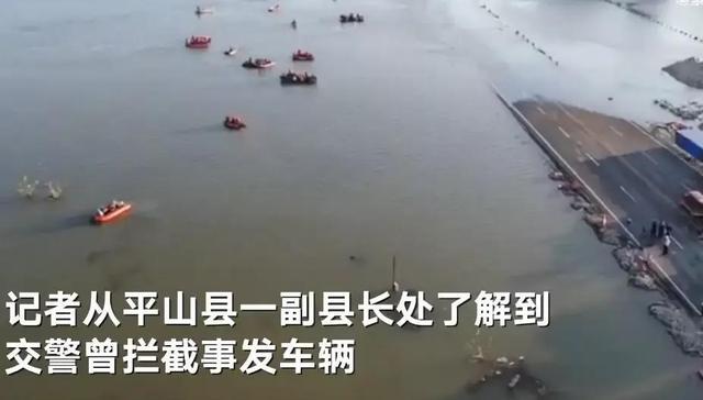 河北通勤车涉水倾覆事故己致13死 全球新闻风头榜 第3张