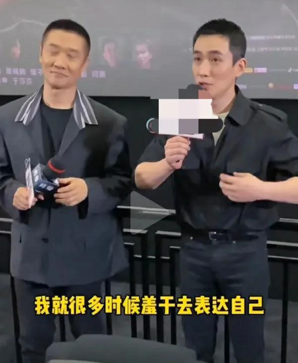 朱一龙谈中国式父子 全球新闻风头榜 第3张