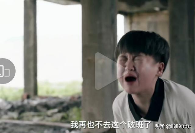 《小舍得》蒋欣演技爆发力真的绝了,子悠被田雨岚逼抑郁了 全球新闻风头榜 第5张