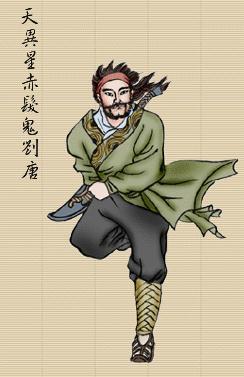 水浒传每回简介,一百零八将之水浒传 (20-40)