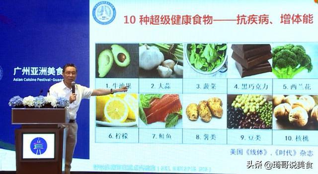 养生美食,84岁钟南山建议:10种超级健康食物,少生病更健康,吃不惯也要吃