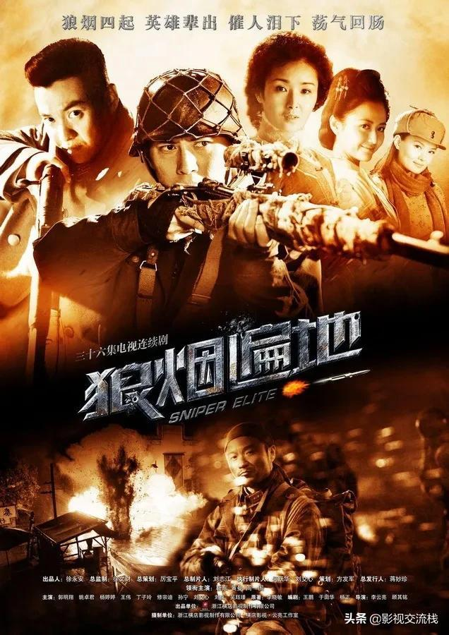 靳东主演的电视剧有哪些,靳东、周一围主演,这是不同版本中最出色的一部谍战剧