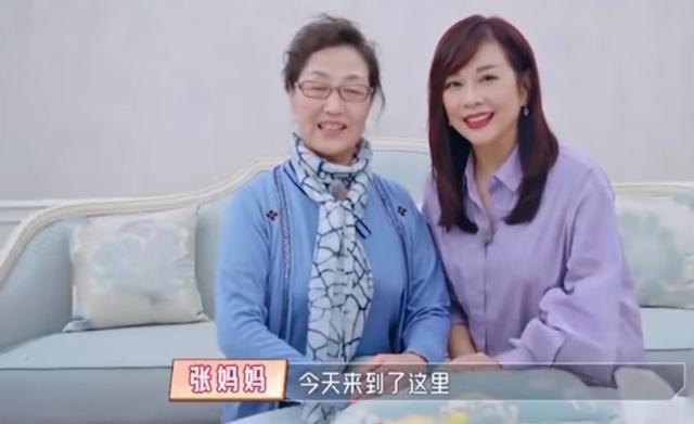 陈松伶婆婆超爱美,70岁还要做双眼皮?为了上镜好看几乎不吃饭 全球新闻风头榜 第5张