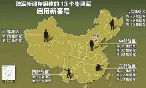 2019年国防白皮书《新时代的中国国防》发布五大战区