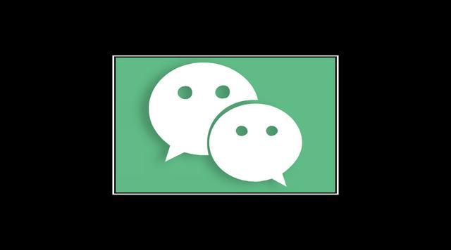 """微信怎样发消息,微信可以""""强制聊天""""?被拉黑删除也能发消息"""