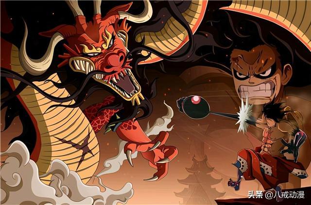 海贼王 漫画 下载,海贼王1019话情报:大和恶魔果实公布,这下成为路飞伙伴稳了