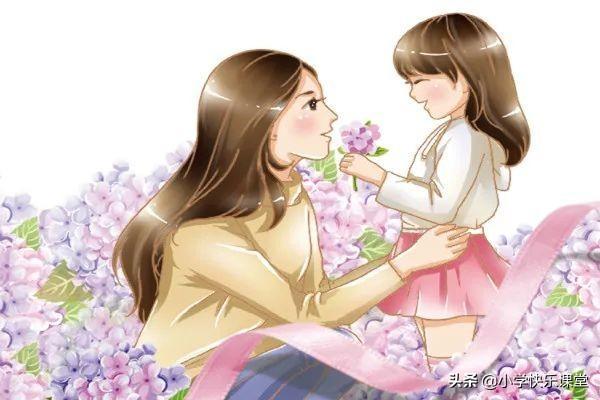 母亲节日记,母爱是伟大的 —— 写人小学生优秀日记周记作文400字