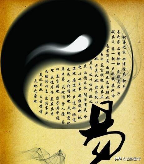 精神  成语,《周易》中的成语与中华民族精神,细细品读,终身受益