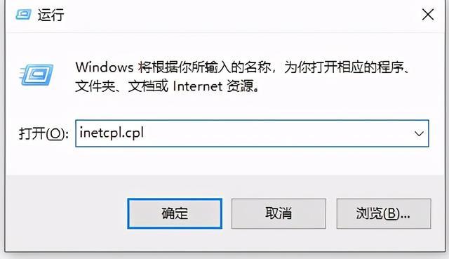 网页无法访问,网页提示此站点不安全,但是又想打开网页怎么办?