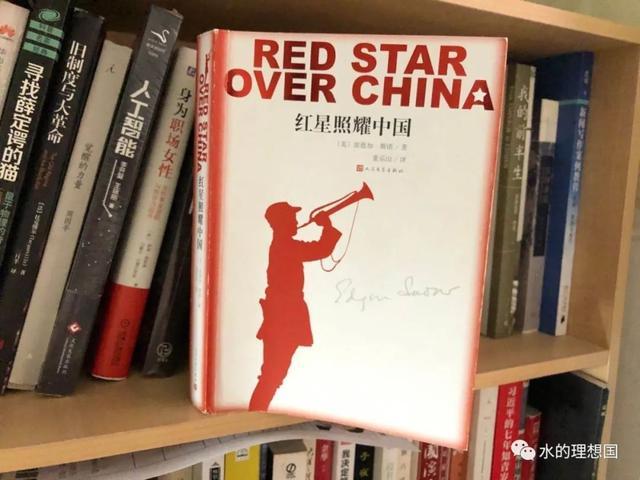 红星照耀中国好词好句,读《红星照耀中国》