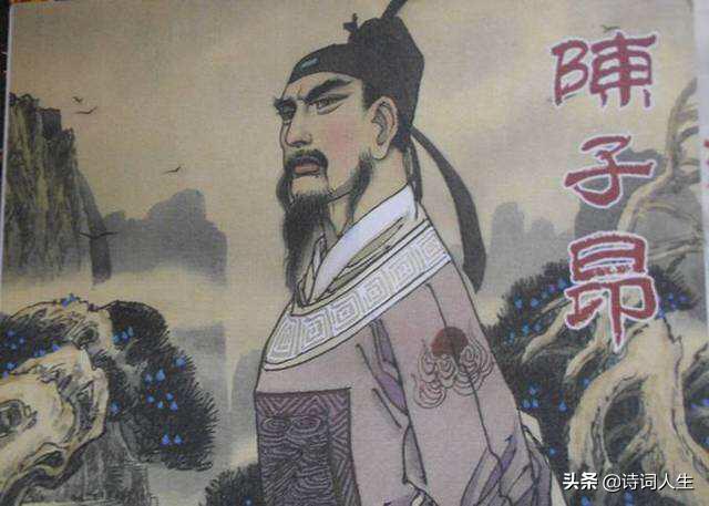 陈子昂的诗,登上幽州台的陈子昂,写了1首经典诗作,传达了孤独情怀的3层内涵
