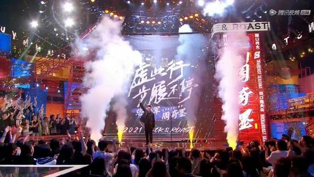 脱口秀大会:总决赛播出,周奇墨荣获第四季冠军 全球新闻风头榜 第1张