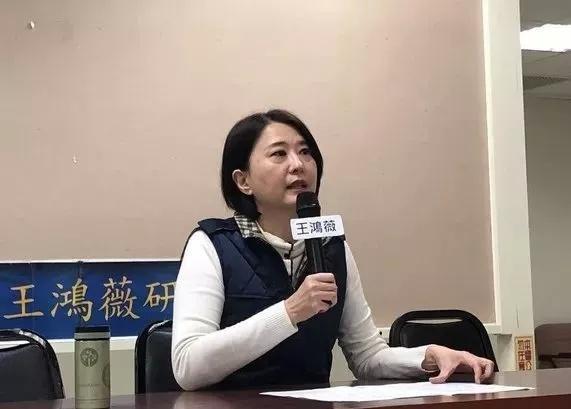 """王鸿薇上央视称蔡英文为""""台湾地区领导人"""",国民党回应 全球新闻风头榜 第1张"""