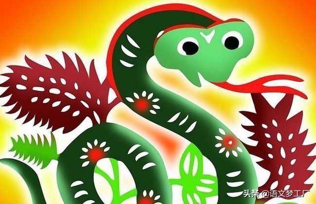 蛇的成语,十二生肖成语集锦(下辑),借物喻理,生动有趣,值得收藏