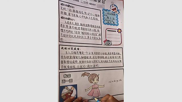 写字的句子,妈妈晒女儿写的阅读摘录,网友:孩子的字写得真好