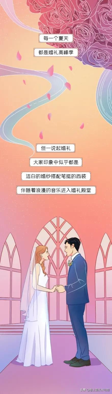 婚礼漫画,漫画:中式婚礼,看完你羡慕了吗?
