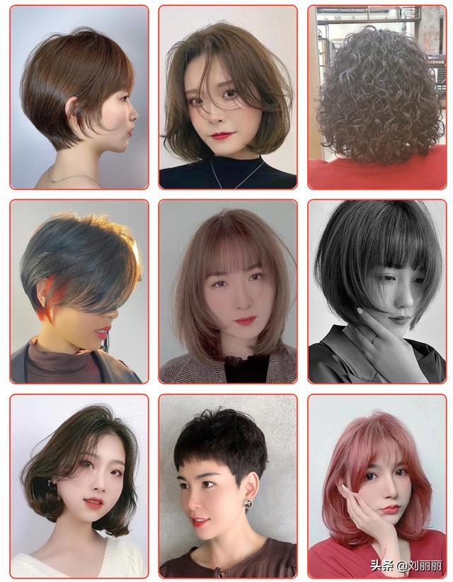 怎么做头发,12月最流行发型大全100多款,好看时尚真有型,美到想收藏