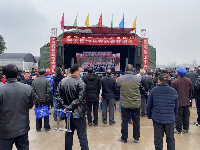 西安花卉市场,未央区巨坤花卉市场举办迎新秦腔惠民演出