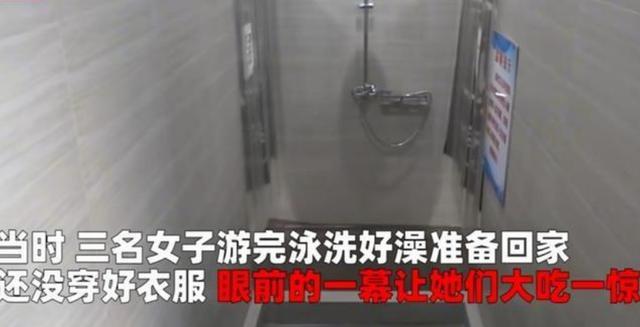 江苏一男子误闯健身会所女浴室,三名裸身女子正在穿衣服,被看女子退费却被拒绝 全球新闻风头榜 第3张