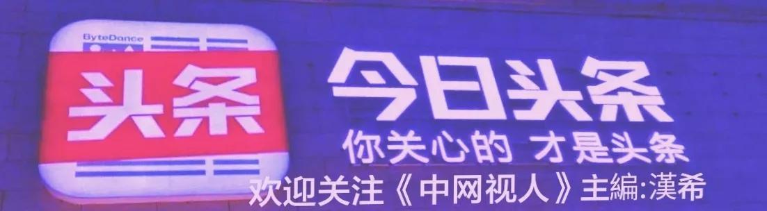 北京花卉市场,新年观北京朝来春花卉市场