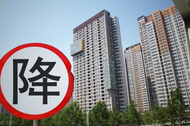 """福州市中间第五街SOHO的""""腰折"""",房子价格买来谁的单"""