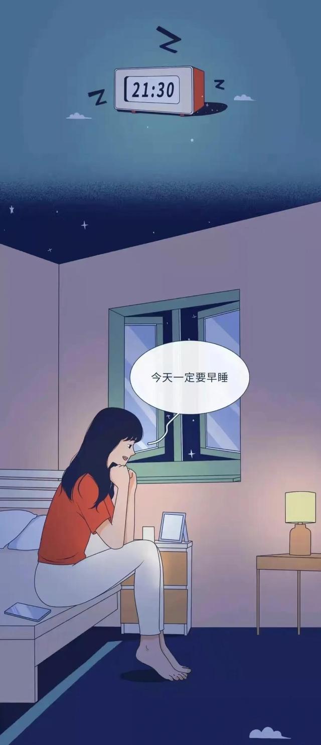 少女漫画大全,全国女生床上行为一览(漫画)